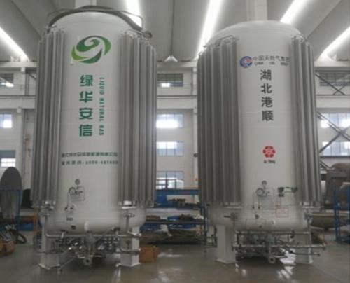 LNG集中供气装置