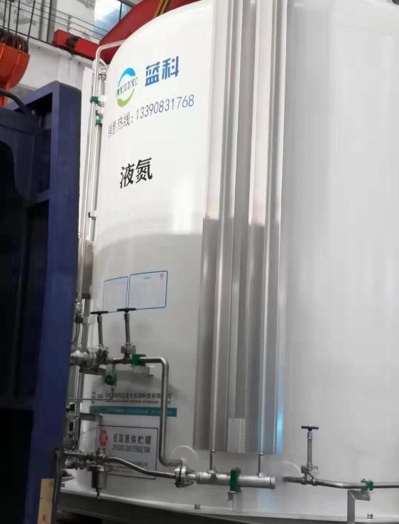 液氮氩气储罐
