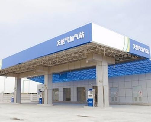 北京天然气加气站