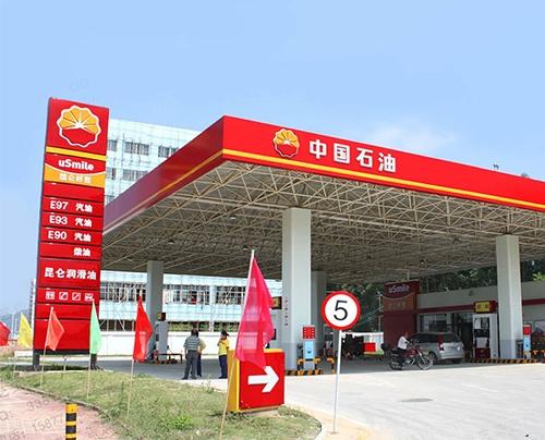 北京加气站