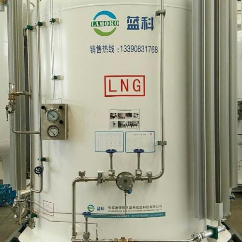LNG平底贮罐
