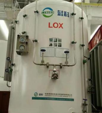 北京液氧储罐